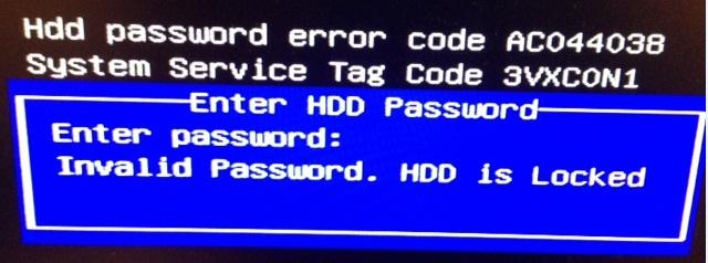 dell-enter-hard-drive-password-1
